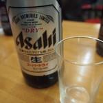 三福 - 大瓶\550