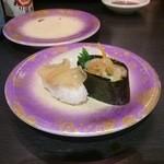 金沢まいもん寿司 - しろ貝