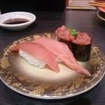 金沢まいもん寿司 - 本マグロ中トロ、赤身、中落ち軍艦