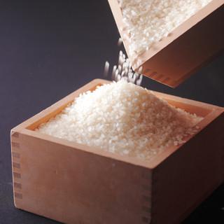 【契約農家から直送】広島県安芸高田市の桑田米を使ってます。