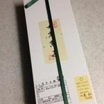 老松 嵐山店 - 花びら餅