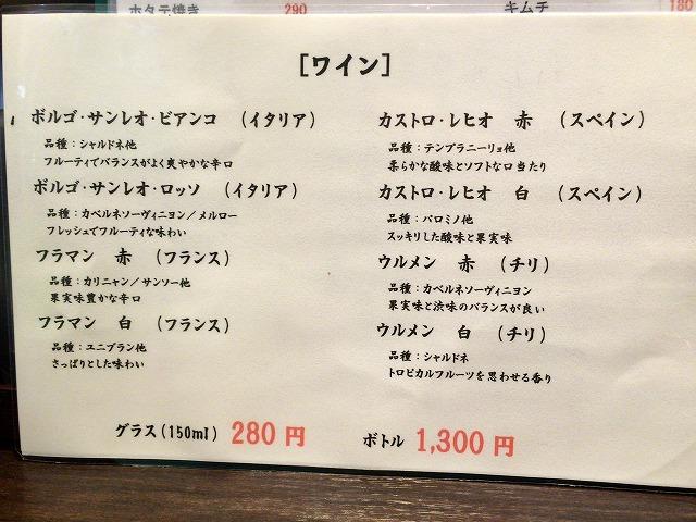 七津屋 大阪駅前第4ビル店