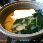 33915250 - 朝食味噌汁湯豆腐