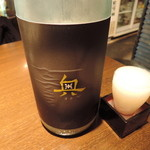 ブラッチュリア 炭味坐 - スパークリング奥580円
