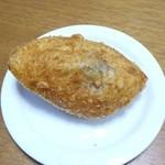 Neige - 黒牛カレーパン