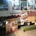 高坂サービスエリア(上り線)スナックコーナー -