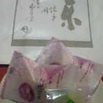 桃屋・甚兵衛 - お光さま 1個 ¥130