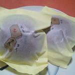 桃屋・甚兵衛 - 料理写真:成金万十 1個 ¥460 掌サイズです。