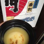 舟和 - 芋ようかんおしるこ~(^o、^)/¥330円