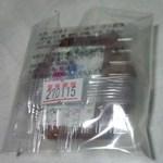 33921685 - ばら饅頭 ※開封前(裏面)
