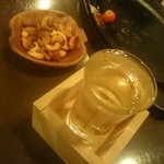 ととら - 日本酒とスモークカシューナッツ