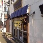 博多濃麻呂 - 高島屋の裏手にあります