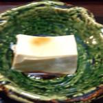 無似舎 - モッチリゴマ豆腐
