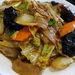 紫禁城 - 豚肉と白菜・木耳・玉子・人参・竹の子醤油炒