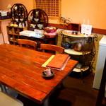 韓日茶苑 楽zen - テーブル席