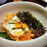 韓日茶苑 楽zen - 人気のビビンバ