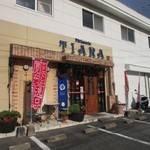 33924261 - 舞松原にある可愛らしいケーキ屋さんです。