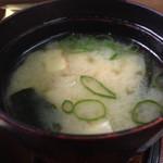 ふじ乃や 季心堂 - 旨い味噌汁