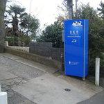 指帆亭 - 入り口