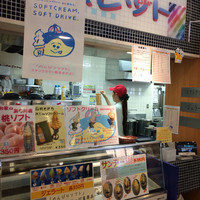 紀ノ川サービスエリア下り線 フードコート-ソフトクリーム屋さん発見!