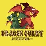 ドラゴンカレー - ロゴ