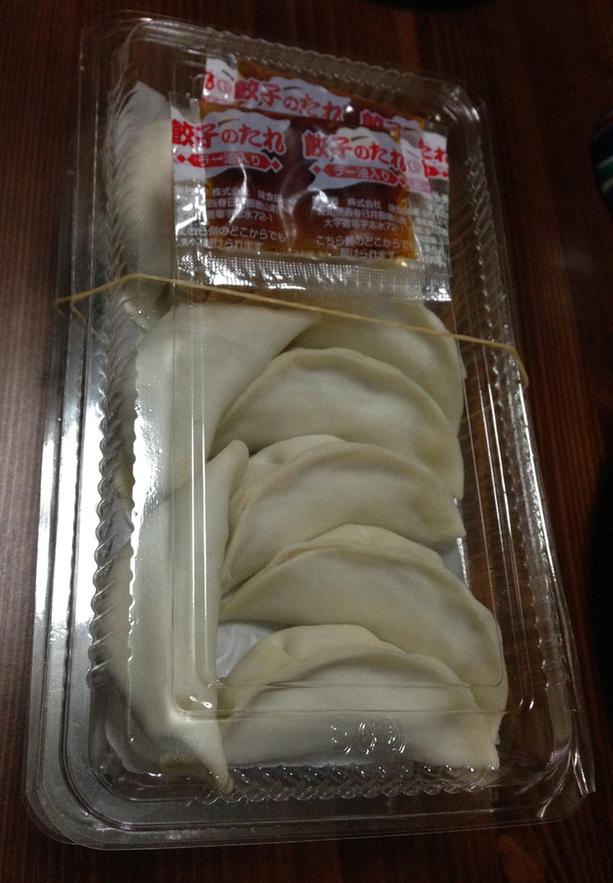 中川餃子店