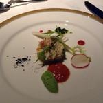 33939084 - 2) 蟹と帆立、九条葱のブランダード風フランボワーズのヴィネグレソース