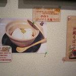 あしびなー - 手作りジーマミ豆腐