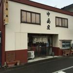 中島屋 - 2014/8/15訪店