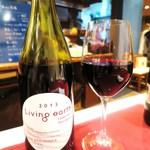 中華 うずまき - 赤ワイン