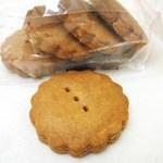 フード ムード - ピーナッツバタークッキー