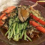 中華料理 美味城 - 冷し中華 850円