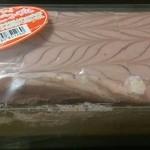 ルアーシェイア - 季節限定いちごマーブル ¥700