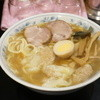Gotou - 料理写真:ワンタン麺