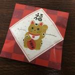 33942561 - 大福茶セット 540円