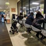 café ラ・ネージュ - カウンター席のみ。