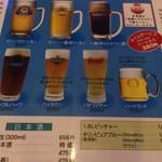 33942851 - ビール安い