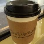 33943105 - 抹茶ホット(S)400円