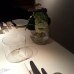 レストラン ひらまつ -