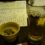 料理菜々 きりん - ビールと付だし