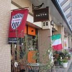 トラットリア サッサ - お店の入口