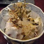 滋味 康月 - アコヤ貝貝柱、大根のシャーベット