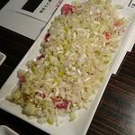 俺の焼肉 蒲田 - 神戸牛 ネギ塩上カルビ