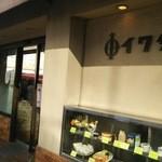 イワタコーヒー店 -