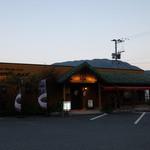 blue sea do cafe KHU☆KAN - 店入口