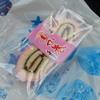 イソップ製菓 - 料理写真:あか巻き