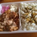 くいしんぼ 如月桟橋店 - 料理写真:チキン南蛮弁当