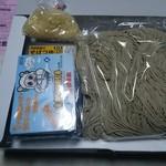 南部家敷 - 料理写真:年越し蕎麦セット!^^