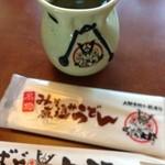 ばんどう太郎 - お茶