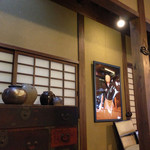 山の飯 沙羅 -